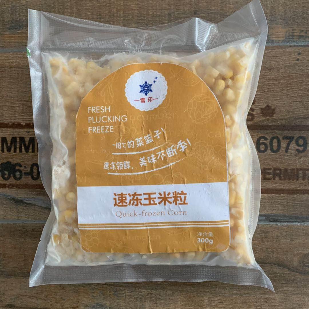 速冻玉米粒